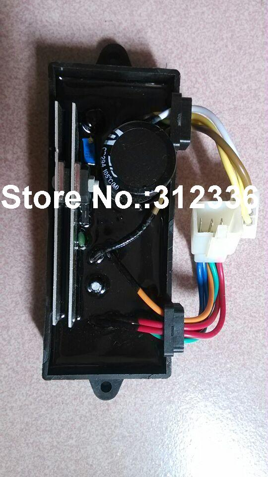 Free Shipping High quality Welding AVR Welder AVR double Generator 4kw 5kw 5kVA 5.5kva 6kVA 7kVA 1phase Single phase generator dual use avr welding voltage regulator 12 wires welding avr 5kw 5kva 6kva 7kva single phase suit for kipor kama
