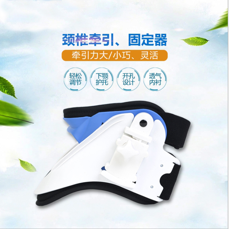 blessfun Medical Neck Collar Correct Posture Height Adjustable Cervical Vertebra Tractor Neck Support Brace Traction Treatment