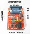 1 UNIDS LCD herramientas de reparación necesaria fuente de señal de prueba de prueba de la señal de señal VGA LCD VGA