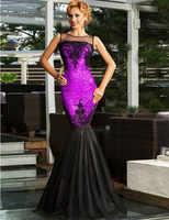Elegante vestido maxi lantejoulas apliques noite com sereia hem burderry feminino plus size 2xl vestidos de festa sem costas r80196