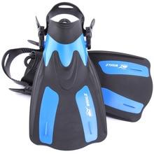 Короткие ласты для подводного плавания для взрослых плавники для плавания Ласты для ног ласты для дайвинга с каблуком для профессионального ныряния