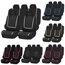 Универсальный чехол для автомобильных сидений из полиэфирной ткани, чехлы для автомобильных сидений, чехол для автомобильных сидений, защита для автомобильных сидений, аксессуары для интерьера