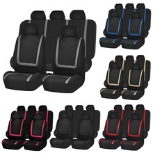 Universal Car Seat Cover Polyester Fabric Automobile Seat Covers Car Seat Cover Vehicle Seat Protector Interior Accessories(China)