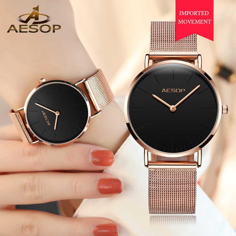 イソップローズゴールド女性簡単なエレガントクォーツ WristwatchSimple 薄型レディース時計防水ドレスレディース腕時計