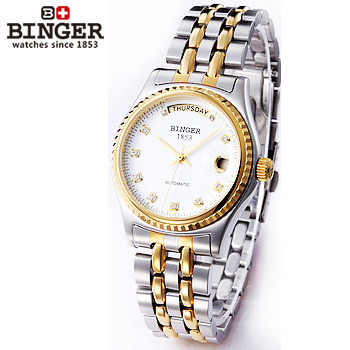Successful Men Sports Watches Waterproof Fashion Casual Automatic Watch binger display Analog crystal Day Wristwatches Date
