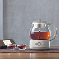 Bear Tea maker glass Fully automatic steam Health pot electro thermal Mini household electric kettle