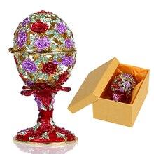 H & D 4.3 Handgemaakte Sieraden Trinket Box Russische Ei Stijl Doos Scharnierende Ring Houder Collectible Sieraden Opslag Beeldje pasen Gift