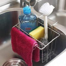 Sink Sponge Holder for Kitchen Caddy with Dish Brush Stainless Steel Soap Organizer Tray Dishwashing Utensil