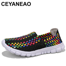 CEYANEAO 2018 Summer Woman Flats Casual Shoes Woman Woven Flat Shoes Ladies Multi Colors Slip On Female Brand Loafers E1013