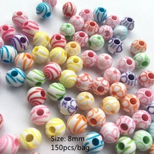 Meideheng Arcylic Stripe helix Vortex mixed color toothpick Bamboo big hole round beads for jewelry accessories 8mm 150pcs/bag