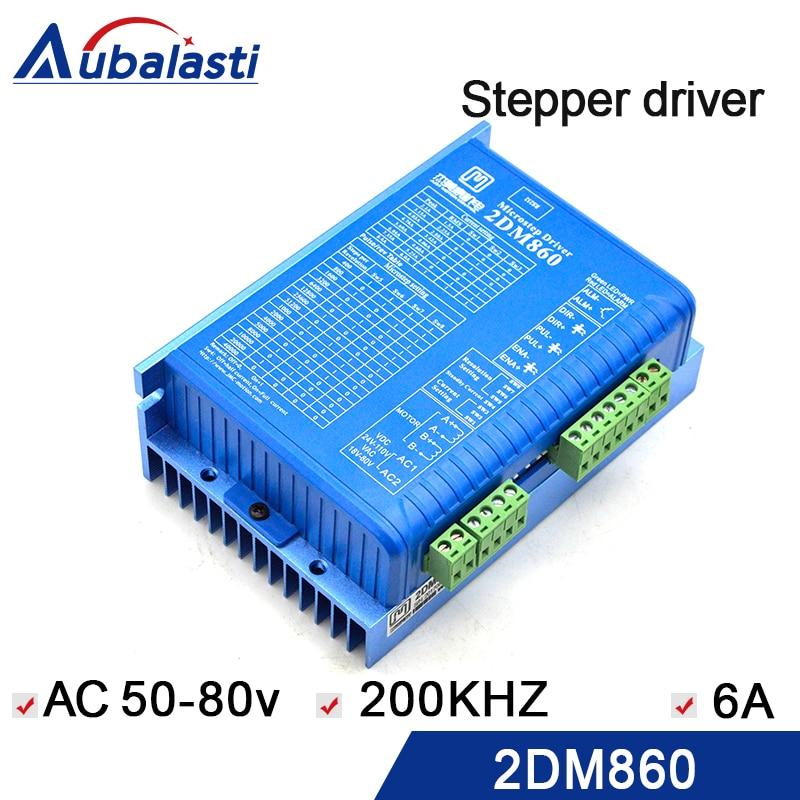 цена на JMC stepper motor driver 2phase digtial step driver 2DM860H 2DM860 AC30-80V 2.1-8.4A use for cnc router engraving machine