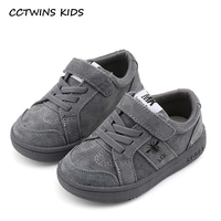 CCTWINS KIDS 2017 Infant Brand Genuine Leather Sneaker Boy Sport Casual Gray Shoe Baby Girl Fashion