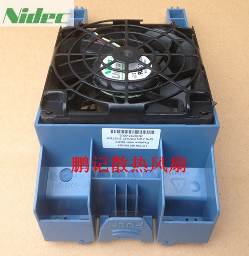 все цены на Nidec original server fan for ML150 G6 pn 519737-001 487108-001 SPS-FAN FRONT SYSTEM онлайн