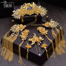 New Chinese bride headdress classical Phoenix hair comb crown step rocking Suit Wedding hair accessories wholesale