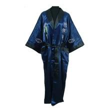 Reversible Navy Blue Black Male Silk Rayon Sleepwear Embroid