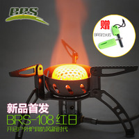 BRS 108 Super Windproof Camping Stove Outdoor Cooker Picnic Cookout Split Type Stove Hiking Equipment Butane Blaze