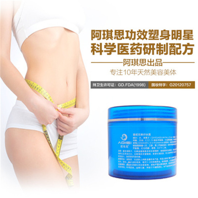 e290257557257 Aqisi Slimming Cream Weight Loss Cream Full Body Fat Burning Gel Face-lift Thin  Waist Abdomen Less Beer Belly Fat Burning Cream