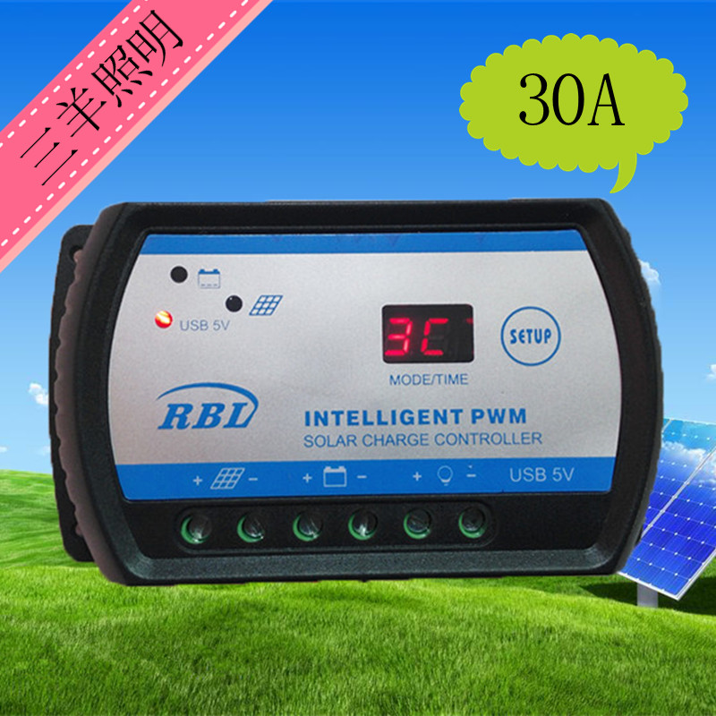 12V24V30A streetlamp controller intelligent light control and time control of PWM solar mobile phone charging controller купить
