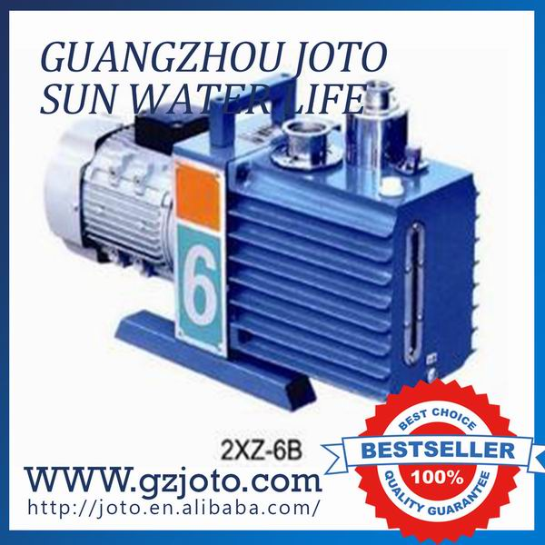 2XZ-2 Rotary Vacuum Pump 0.37KW Double Stage Air Vacuum Pump/Suction Pump