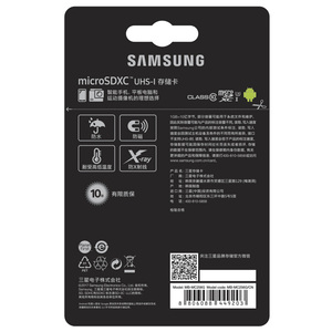 Image 4 - سامسونج tf بطاقة MB MC EVO Plus microSD256GB بطاقة الذاكرة UHS I 256GB U3 Class10 4K UltraHD بطاقة ذاكرة فلاش microSDXC