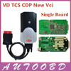2pcs Lot DHL Freeshipping One Single Board 2014 R2 TCS CDP Pro CDP Equipment Auto