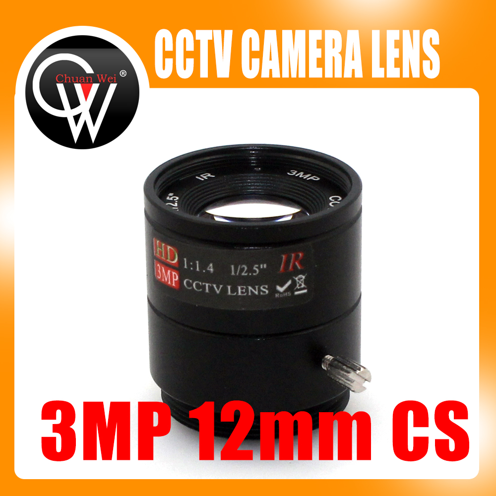 2pcs 3MP 12mm CS Lens 1/2.5'' F1.4 CS Fixed IR 3 Megapixel CCTV Lens For IR 720P/1080P CCTV Security ip Camera 8mm 12mm 16mm cctv ir cs metal lens for cctv video cameras support cs mount 1 3 format f1 2 fixed iris manual focus