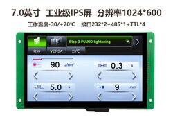 DMT10600T070_A2W 7 cal szeregowy ekran klasy przemysłowej IPS anti glare i anty uv  pojemnościowy ekran dotykowy w Części zamienne i akcesoria od Elektronika użytkowa na