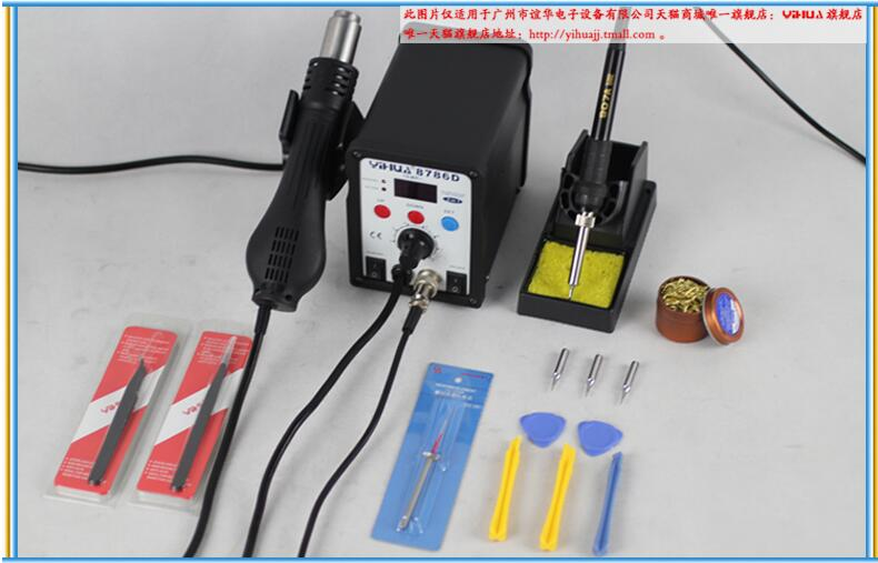 ФОТО 700W 2 in 1 Digital LED repairing soldering machine portable welding machine Heating Gun soldering station with soldering kit