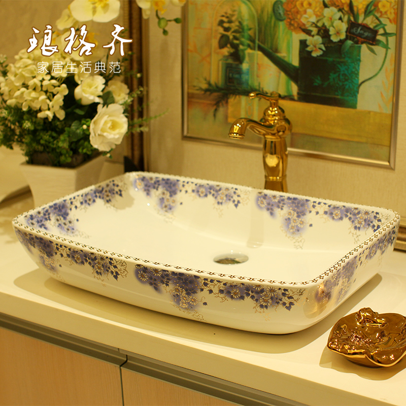 Jingde ceramic bathroom wash basin, art basin square violet B bar ktv personalized silver wash basin wash upscale bathroom ceramic basin washbowl villa clubhouse silver pedestal basin