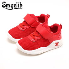 Kids Sneakers Girl Shoes Boys Sport Shoes 2018 Pring Autumn Children Sneakers Toddler Sport Shoes Net Mesh Casual Running Shoes kids sneakers girl baby boys 2019 spring autumn pink sport shoes toddler girl cute air mesh children running shoe for boys kids