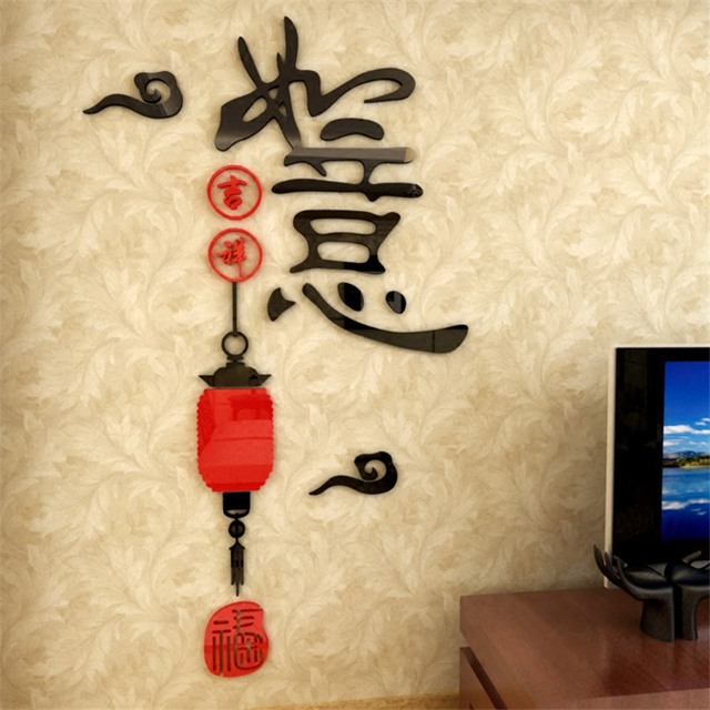 Wishful lantern crystal acrylic 3d wall stickers Chinese New Year ...
