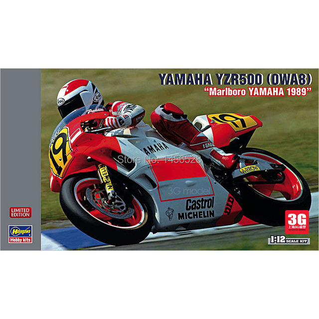 hobby kits 1 12 scale. Hasegawa Scale Model 21712 1/12 Motorcycle YZR500 Plastic Assembly Hobby Kits 1 12