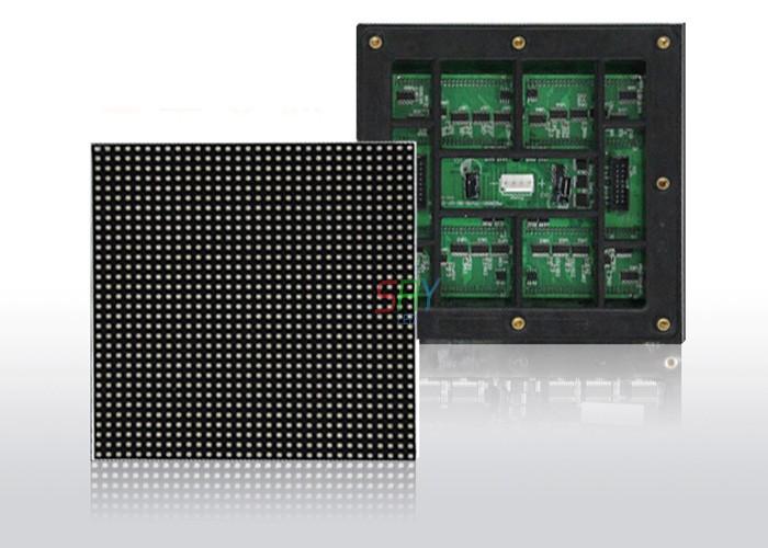 P5 outdoor module  (8)