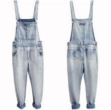4XL 5XL Plus rozmiar mężczyzna niebieski Denim kombinezon na szelkach mężczyzna jeden kawałek Loose Fit Jean kombinezon dla mężczyzn pończoch spodnie dżinsy w dużym rozmiarze tanie tanio Mężczyźni Jeans Przycisk fly Średni Luźne Stripe Kombinezony Midweight Pełnej długości jean jumpsuits for men Stałe