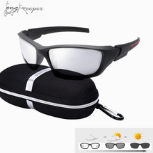 Brand Photochromic Polarized Sunglasses Men Cycling Chameleon Discoloration Sun Glasses Bike Driving Gafas Ciclismo With Case