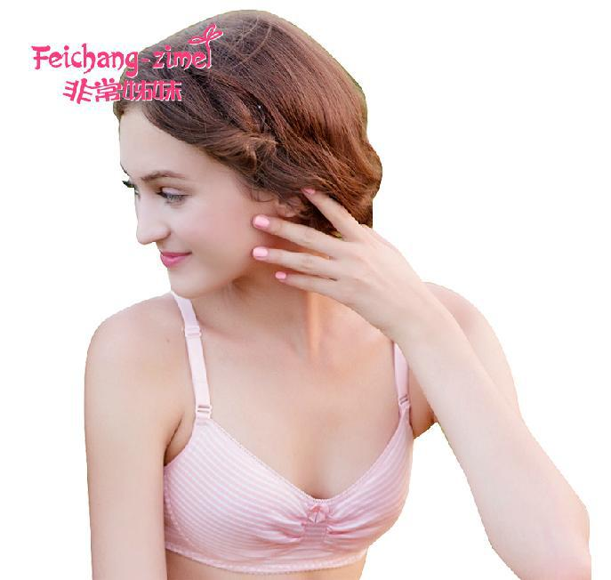 fd3cc3794f 2015 Fashion Sister vest design training bras for 12 to .