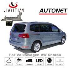 Câmera de Visão Traseira Para Volkswagen VW Sharan JIAYITIAN 7N 2010 ~ 2018 CCD backup Câmera de Visão Noturna Placa de Licença da câmara reverter CAM