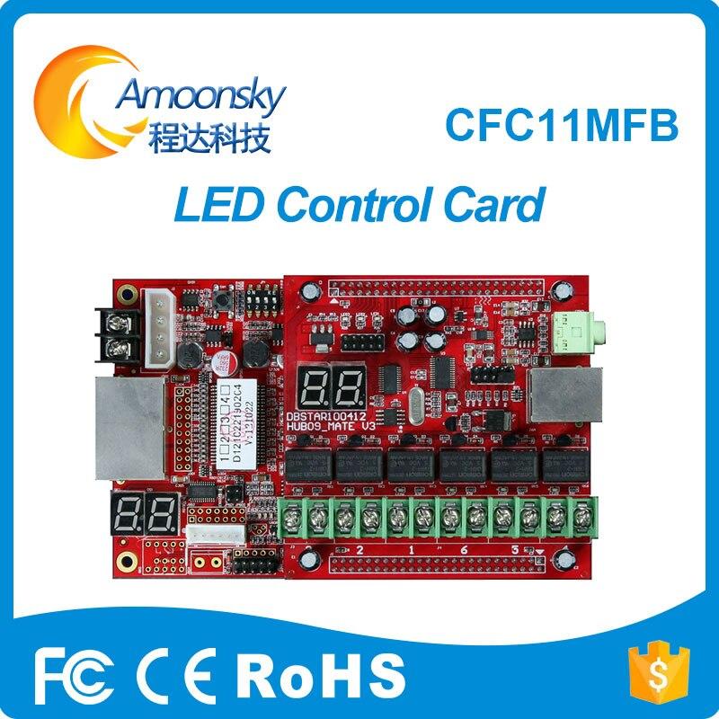 Outdoor LED Street Furniture Energy Saving Display LED Multifunction Card Dbstar CFC11MFB DBS CFC11MFB China Original Factory