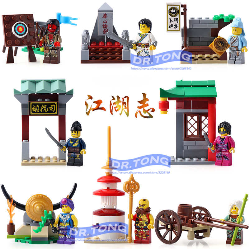 DR.TONG 8PCS/LOT 1504 New Enlighten Figures One of China Romance the Three Kingdoms King Knight Heroes Building Blocks Toys