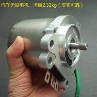 DC12v 600w 2000rpm D152D3 Permanent Magnet Brushless Motor Car Steering Motor DIY Spindle Pump Boat Propeller