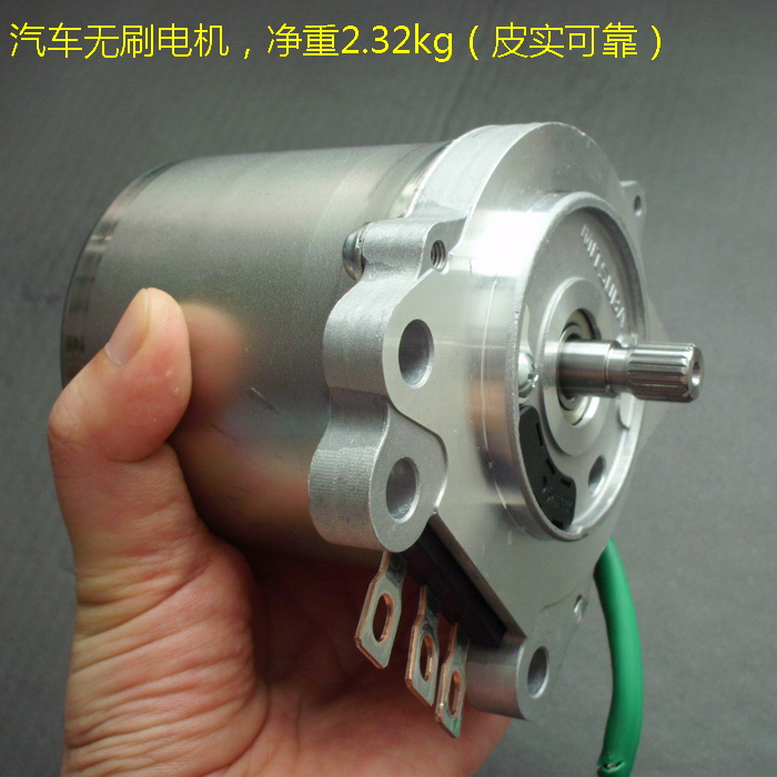 DC12v 600w 2000rpm D152D3 permanent magnet brushless motor car steering motor/DIY spindle/Pump/boat propeller accessories driven by rear axle permanent magnet dc brushless motor bm1418hqf bldc 500w48v