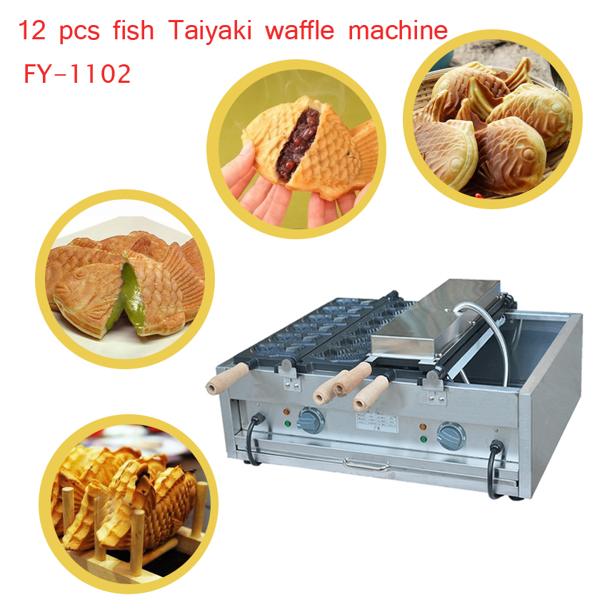 1PC FY-1102A 220V 6000W fish Taiyaki waffle machine non-stick Good quality/Fish scones cake machine/waffle maker high quality automatic gas taiyaki fish cake making machines