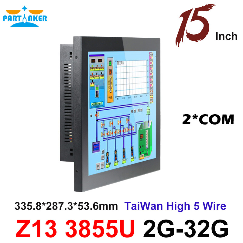 Partaker Elite Z13 15 Inch Taiwan High Temperature 5 Wire Touch Screen Intel Celeron 3855u Touch Screen All In One PC