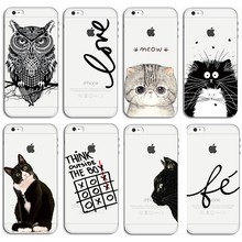 Lovely Phone Cover Case For Apple iPhone 5 5S 6 6S 7 7S Plus Cases Car
