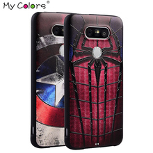 For LG G6 case, 3D Relief painting soft Silicon back cover case for LG G6 Marvel Spiderman Batman Captain America(China)