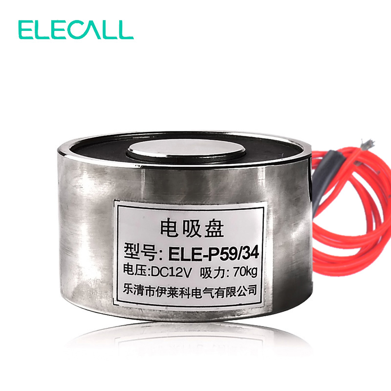 ELE-P59/34 DC 12V Electromagnet Electric Lifting Magnet Solenoid Lift Holding 70kg 12W tpu clear slim soft case cover 38 42mm cover screen protector film accessories for apple watch 1 2 3