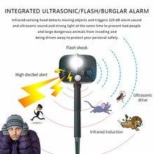 Купить с кэшбэком 120db Alarm Solar Outdoor Burglar Alarm Anti-animal Drive With Strobe Light Ultrasonic Burglar Alarm Three-in-one Repeller