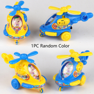 Flying Toy Helicopter Cartoon