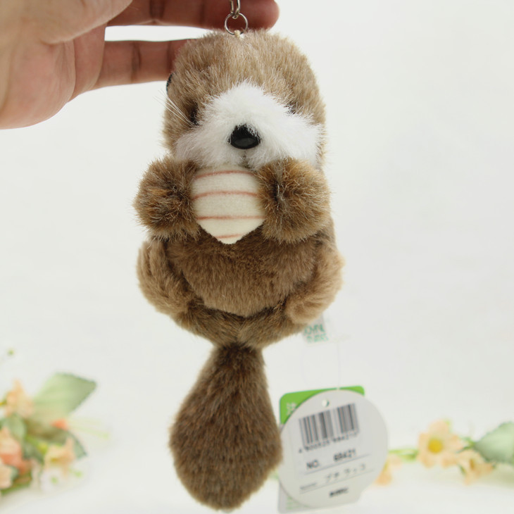 Brown Plush pendant keychain 12cm Mini Super cute Small animals Bags and car decoration accessories Keychain