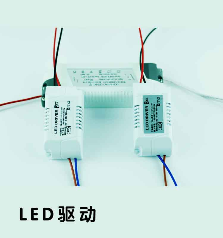 LED ceiling drive power constant current regulator IC circular ...